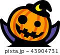 ハロウィン かぼちゃおばけ マント 43904731