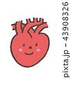 心臓くん 43908326