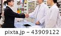 薬剤師 握手 薬局の写真 43909122