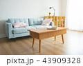 ソファ ソファー 長椅子の写真 43909328