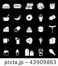 ベクトル 食 料理のイラスト 43909863