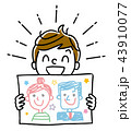 イラスト素材:お絵かきを見せる男の子 43910077