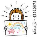 イラスト素材:お絵かきを見せる女の子 43910078