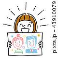 イラスト素材:お絵かきを見せる女の子 43910079