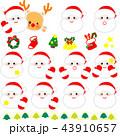 クリスマス サンタ サンタクロースのイラスト 43910657