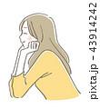 笑顔 女性 表情のイラスト 43914242