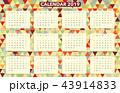 Calendar 2019 43914833