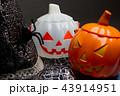 Pumpkin bucket and witch hat, Halloween decoration 43914951