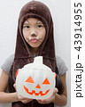 Portrait Asian girl with funny monster face 43914955