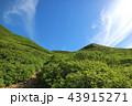 斜里岳 山 日本百名山の写真 43915271