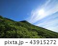 斜里岳 山 日本百名山の写真 43915272
