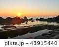 朝日 日の出 温泉の写真 43915440