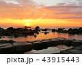 夜明け 温泉 露天風呂の写真 43915443
