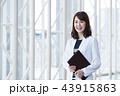 ビジネス 女性 ビジネスマンの写真 43915863
