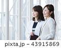 ビジネス 女性 ビジネスウーマンの写真 43915869