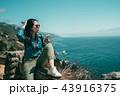 ビッグサー アジア人 アジアンの写真 43916375