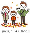 秋 家族 紅葉のイラスト 43916580