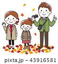 秋 家族 紅葉のイラスト 43916581
