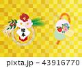正月 市松模様 年賀状素材のイラスト 43916770