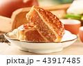 Pineapple moon cake 43917485