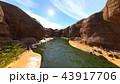 渓谷 43917706