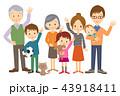 3世代家族 手を振っている 43918411