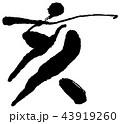 筆文字 亥年 年賀状のイラスト 43919260