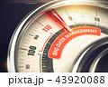 大きい 大型 データのイラスト 43920088