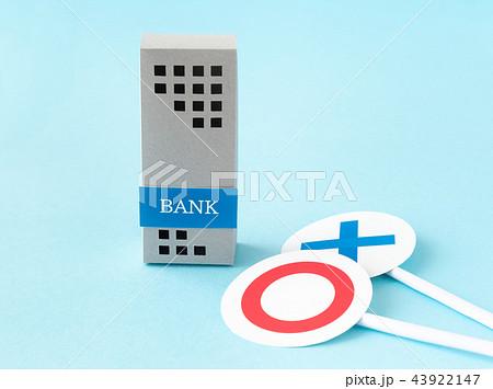 ◯ × 銀行 金融サービス マーク 記号 マル バツ 43922147