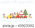 クリスマス 汽車 トナカイのイラスト 43923302