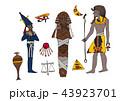 エジプトの神の壁画イメージ 43923701