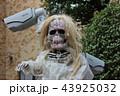秋 ハロウィン 骸骨の写真 43925032