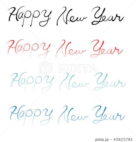 筆文字風のHAPPY-NEW-YEAR 43925792