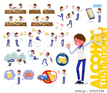 flat type Store staff Blue uniform women_alcohol 43926386