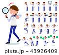 flat type Store staff Blue uniform women_Action 43926409