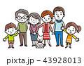 家族 三世代家族 三世代のイラスト 43928013