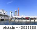 ポートタワー 神戸 神戸ポートタワーの写真 43928388
