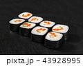 お寿司 すし 寿司の写真 43928995