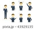 スーツ姿のビジネスマン セット 43929135
