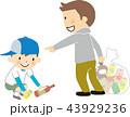 ゴミ拾い 息子とお父さん 43929236
