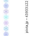 雪のポストカード 43933122