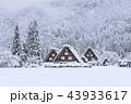白川郷 冬 合掌造りの写真 43933617