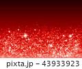 輝き 赤色 キラキラのイラスト 43933923