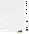 田舎 水彩画 雪のイラスト 43934866