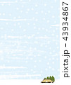 田舎 水彩画 雪のイラスト 43934867