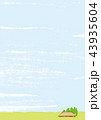 田園 水彩画 田舎のイラスト 43935604
