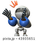 拍手喝采して誉めそやす人工知能 43935651