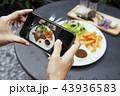 食 料理 食べ物の写真 43936583