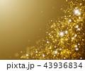 光 輝き 金色のイラスト 43936834