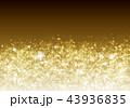 光 輝き 金色のイラスト 43936835